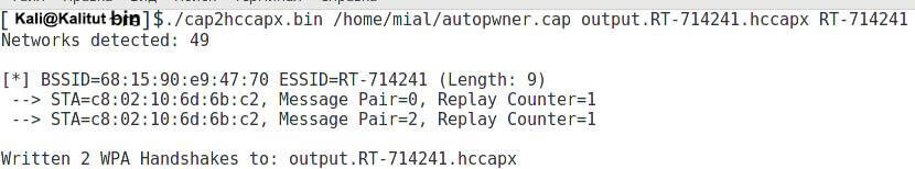 Old hccap file format detected! You need to update