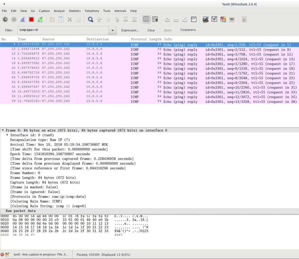 ICMP traffic wireshark filter